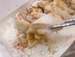 台北> 西門萬華美食。施福建 好吃雞肉 吃什麼?不用點,坐下餐點自動來(內有菜單)