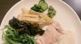 台北> 南京復興捷運美食。真正不敗海南雞飯,google 累積超過千則評論,還能維持4.2顆星!