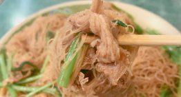 台北> 中山區龍江路美食。正味羊肉 口味好、份量足(內有菜單)